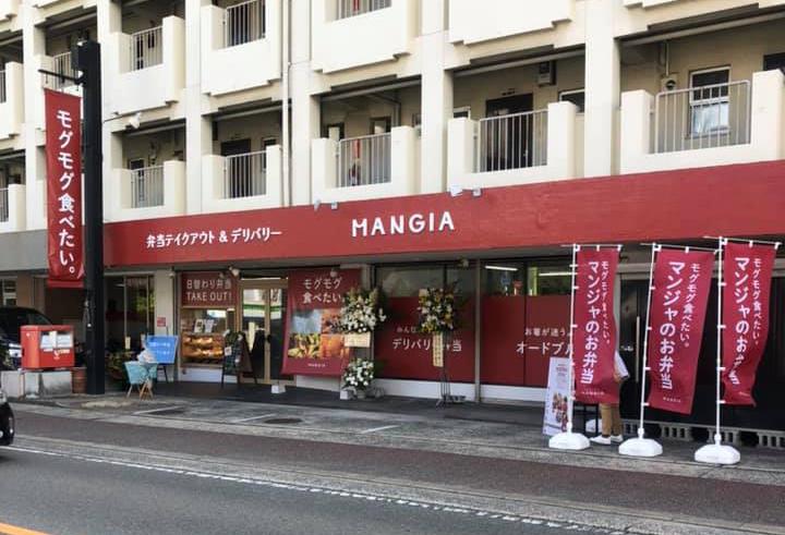 (株)マンジャがテイクアウトのお店をオープン!